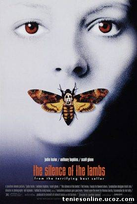 The Silence of the Lambs / Η Σιωπή των Αμνών (1991)
