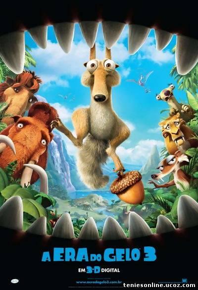 Ice Age 3: Dawn Of The Dinosaurs / Η Εποχή των Παγετώνων 3: Η Αυγή των Δεινοσαύρων  2009