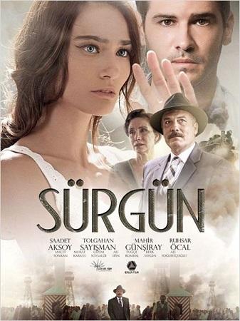 Αποτέλεσμα εικόνας για surgun