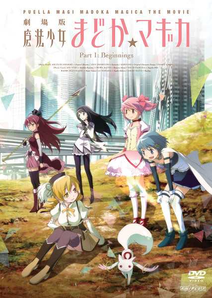 Puella Magi Madoka Magica the Movie Part I: Beginnings (2012)