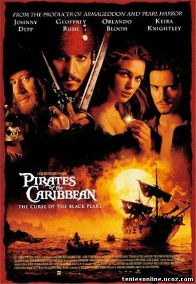 Pirates of the Caribbean:The Curse of the Black Pearl / Η Κατάρα του Μαύρου Μαργαριταριού (2003)