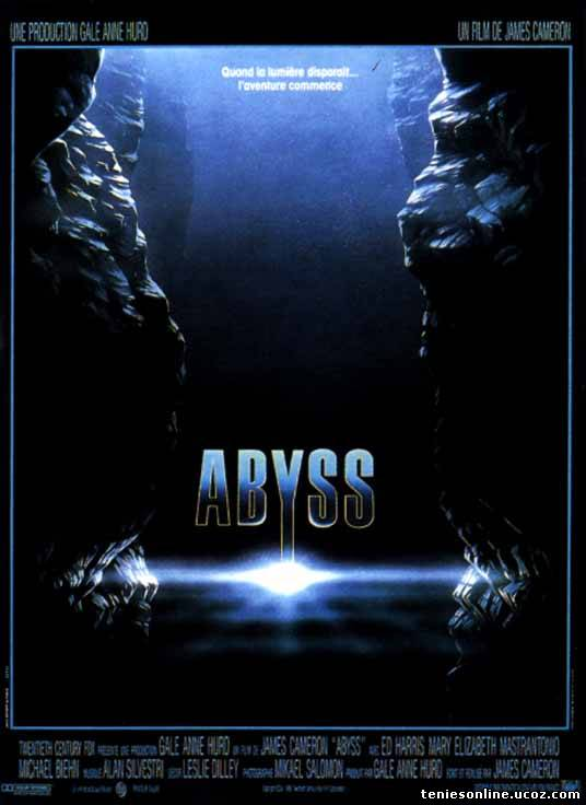 The Abyss / Η Άβυσσος (1989)