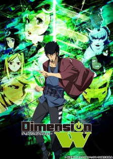 Dimension W (2016) TV Series