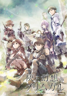 Hai to Gensou no Grimgar (2016) TV Series