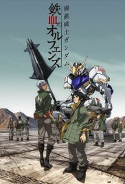 Mobile Suit Gundam: Iron-Blooded Orphans (2015-) TV Series