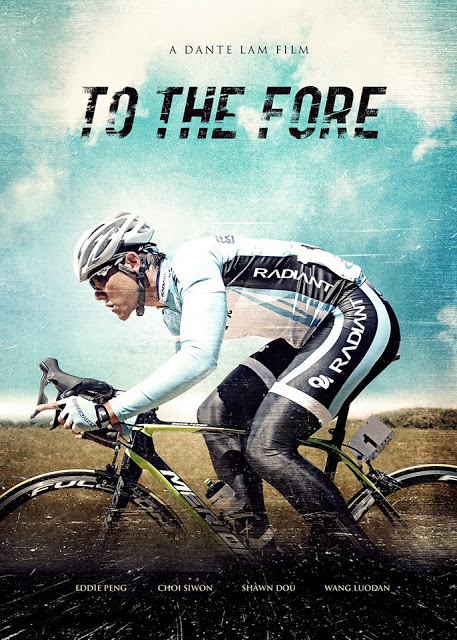 To the Fore (2015)