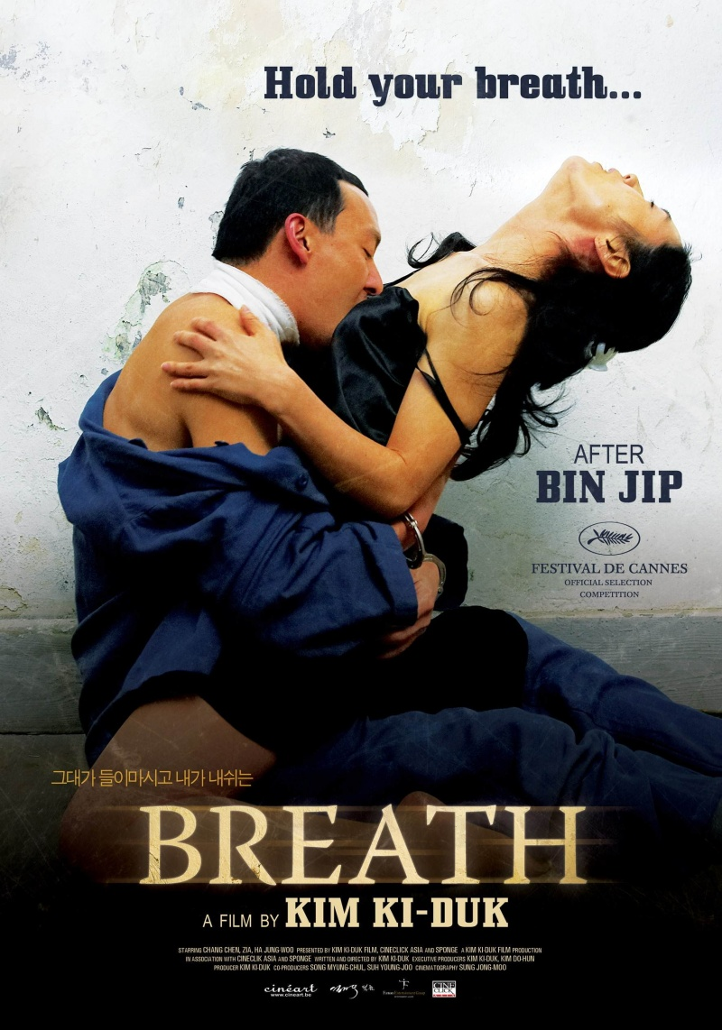 Breath / Soom (2007)