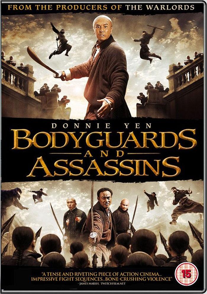 Bodyguards and Assassins / Οι φύλακες της επανάστασης (2009)