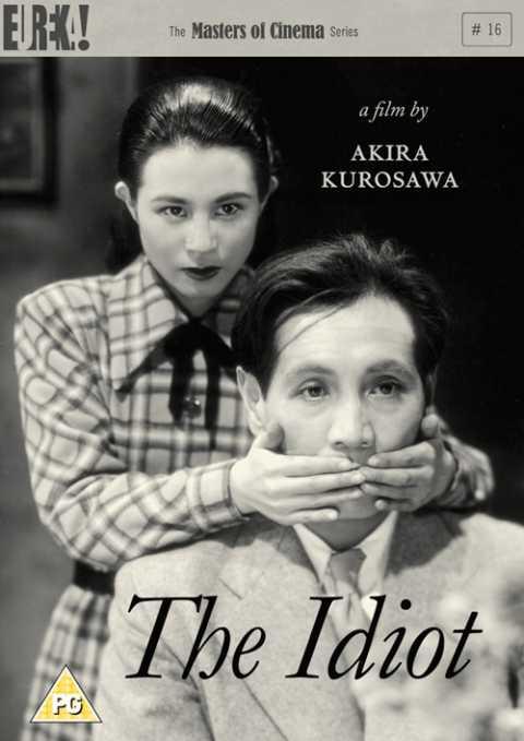 The Idiot - Hakuchi (1951)