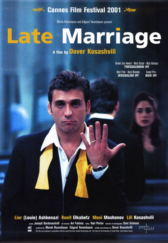 Hatuna Meuheret - Late Marriage (2001)
