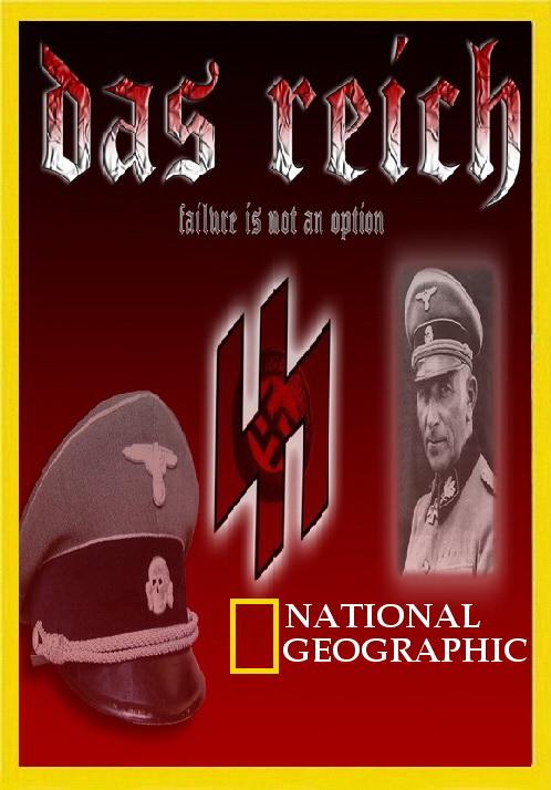 Das Reich - Hitler's Death Army (2015)