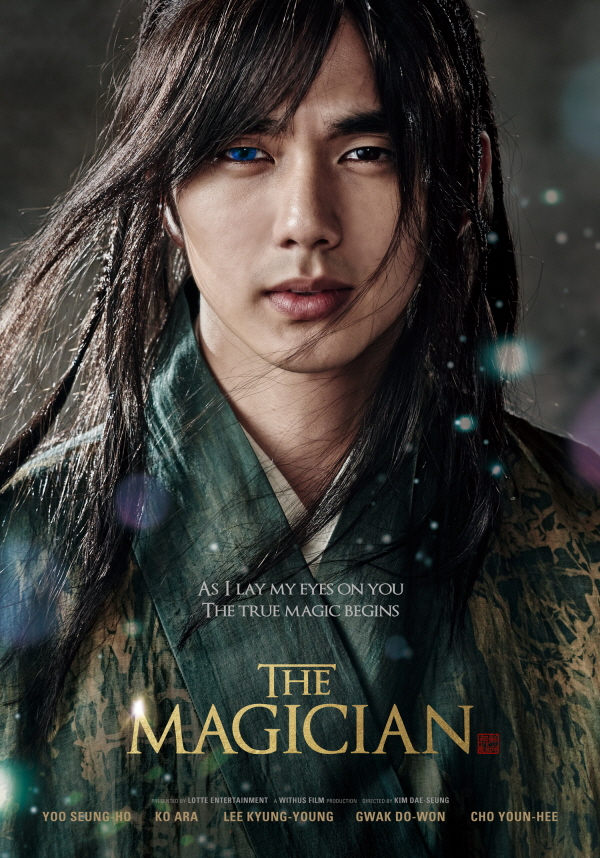 Chosun Masoolsa / The Magician (2015)