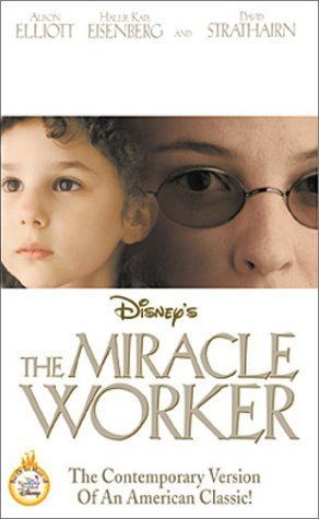 The Miracle Worker / Μάθημα Επικοινωνίας (2000)
