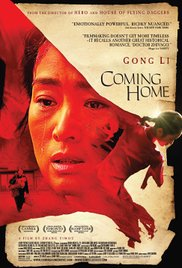 Gui lai / Coming Home (2014)