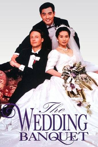 The Wedding Banquet (1993)