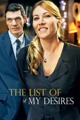 The List of my Desires / La liste de mes envies (2014)