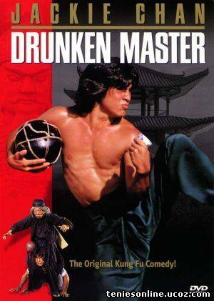 Jackie Chan: Drunken Master (1978)