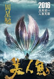 The Mermaid / Mei ren yu (2016)