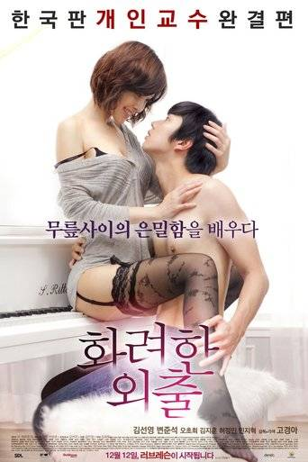 Hwaryeonhan oechul / Love Lesson (2013)