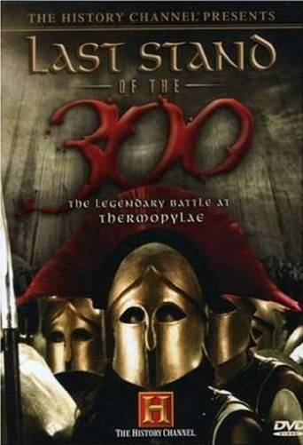 Last Stand of the 300 / 300: The Battle of Thermopylae (2007)