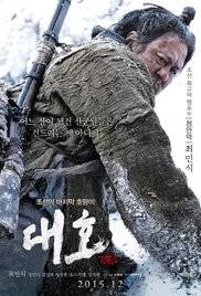 Daeho / The Tiger: An Old Hunter's Tale (2015)