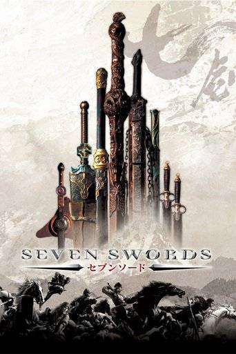 Qi jian / Seven Swords (2005)