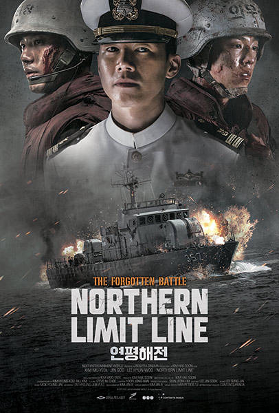 Yeonpyeong haejeon / Northern Limit Line (2015)