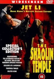 The Shaolin Temple / Ο ναός των Σαολίν (1982)
