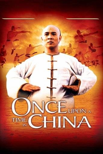 Wong Fei Hung / Once Upon a Time in China (1991)