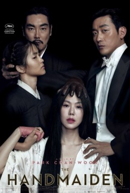 Ah-ga-ssi / The Handmaiden / Η Υπηρέτρια (2016)