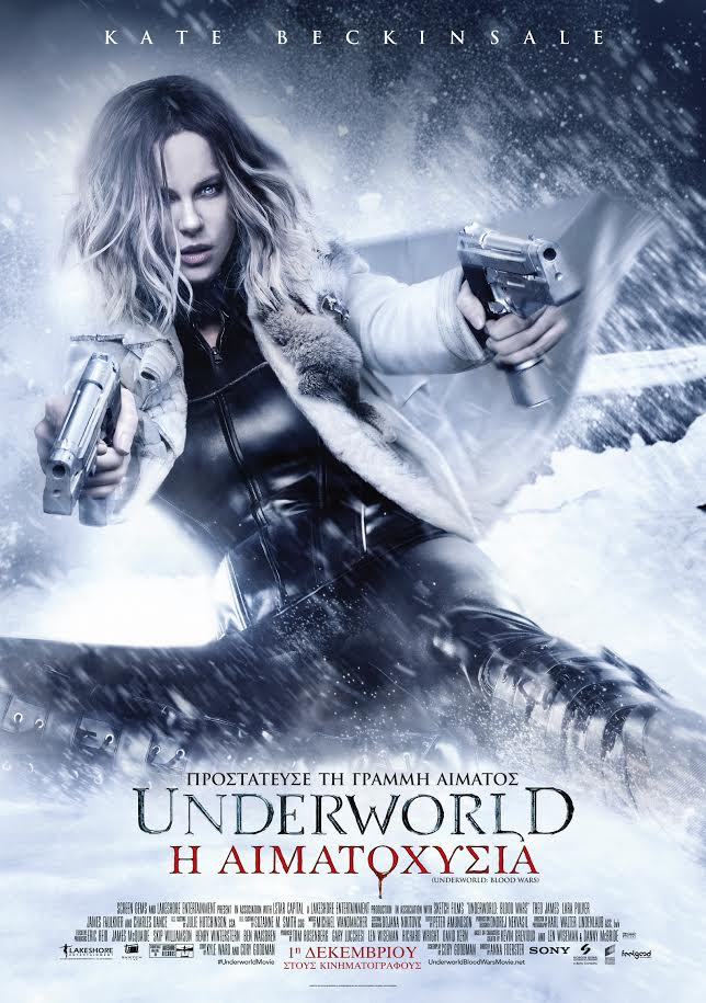 Underworld: Blood Wars / Underworld: Η Αιματοχυσία (2017)