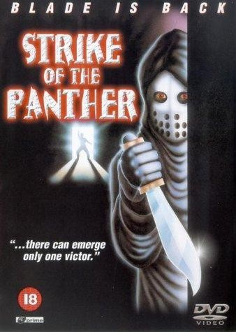 Strike of the Panther / Το Χτυπημα Του Πανθηρα (1988)