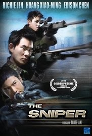The Sniper / Sun cheung sau (2009)