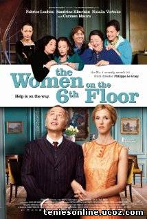 Les femmes du 6e étage / The Women on the 6th Floor (2010)
