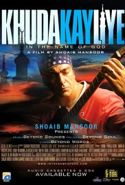 Khuda Kay Liye / In the Name of God (2007)