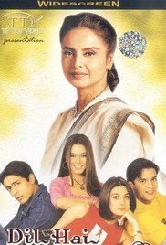 Dil Hai Tumhaara / My Heart Is Yours (2002)