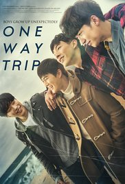 Glory Day / One Way Trip  (2016)