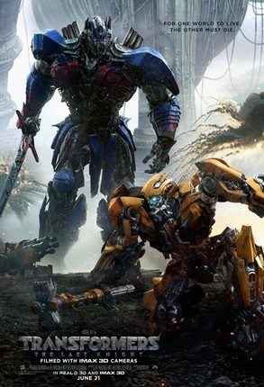 Transformers: The Last Knight / Transformers 5: Ο Τελευταίος Ιππότης (2017)