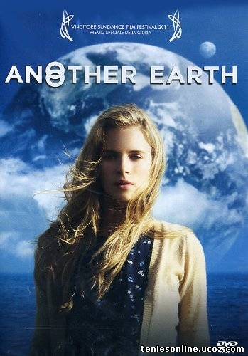 Another Earth / Η Άλλη Γη (2011)