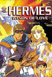 Hermes: Winds of Love (1997)