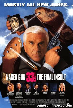 The Naked Gun 33⅓: The Final Insult / Τρελές Σφαίρες 33⅓ (1994)