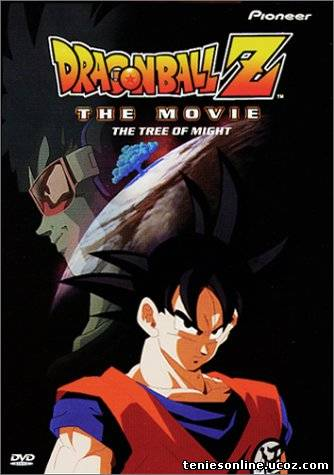 Dragon Ball Z: The Tree of Might (1990)