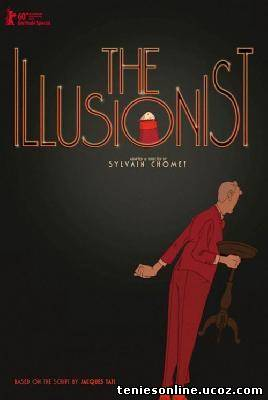 The Illusionist 2 (2010)