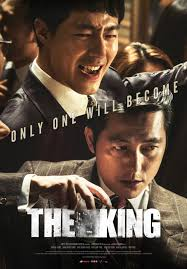 Deoking / The King (2017)