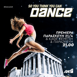 So You Think You Can Dance (2017) TV Show