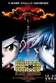 Gekijouban Hunter x Hunter: The Last Mission (2013)