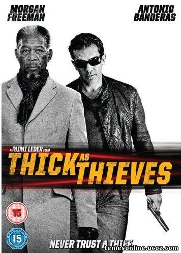 Thick as Thieves / Εντιμότατοι Διαρρήκτες / The Code (2009)