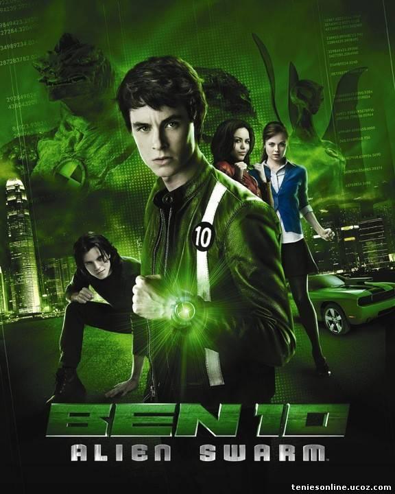 Ben 10: Alien Swarm - Εξωγήινη Απειλή (2009)