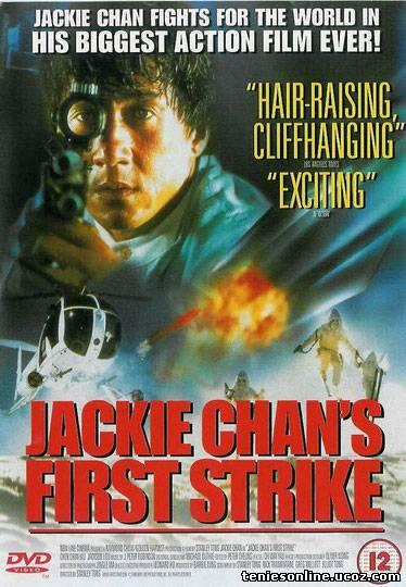 Jackie Chan's First Strike / Police Story 4 (1996)