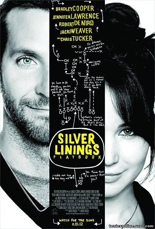 Silver Linings Playbook - Οδηγός Αισιοδοξίας (2012)